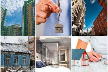 Отличия между жилой и коммерческой недвижимостью